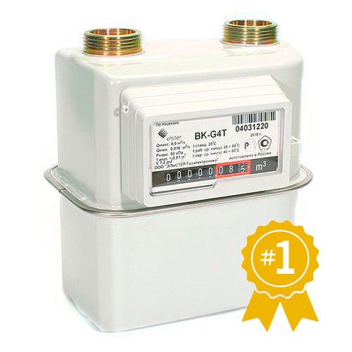 Купить газовый счетчик ВК G4t